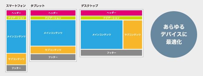 2014-04-08_03-01-50