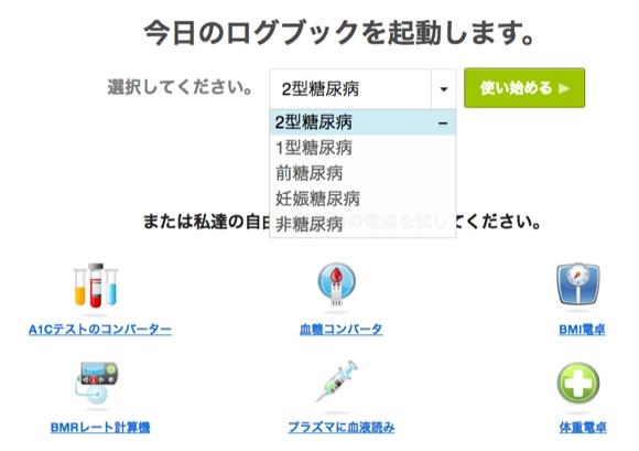 2014-03-26_20-07-51